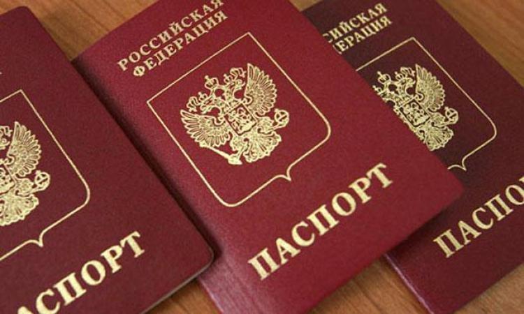 человек получил паспорт