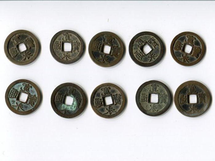 Коллекционеры японских монет ви 1664аа