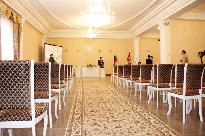 Центральный ЗАГС Омска: лучшее место для бракосочетания