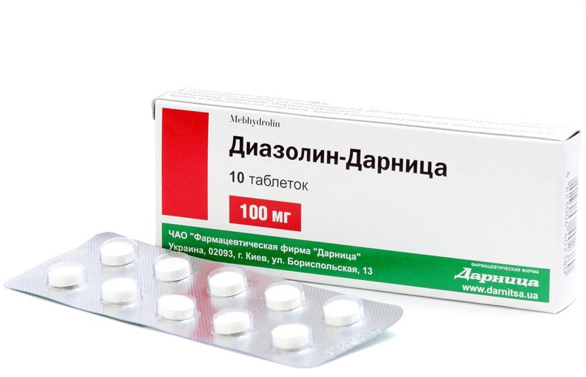 лекарство {amp}quot;Диазолин{amp}quot;