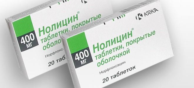 Норфлоксацин с алкоголем можно ли