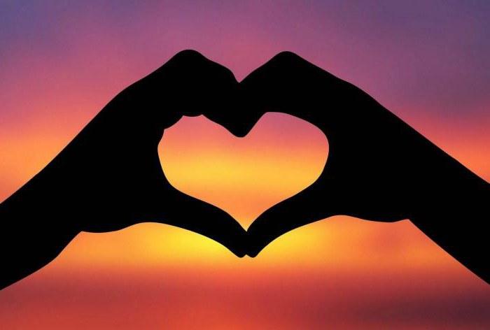 Любовь жизни