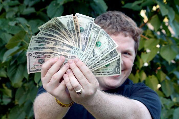 приметы, денежные заклинания