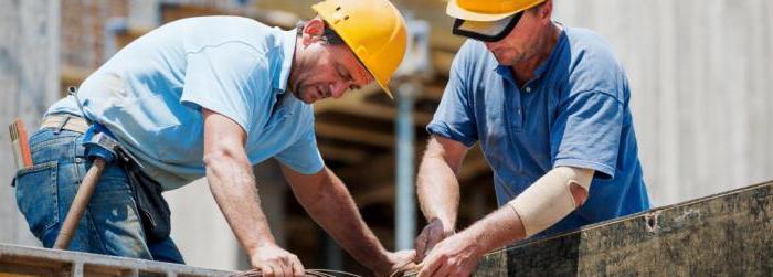 инструкция по охране труда для инженера по охране труда в школе
