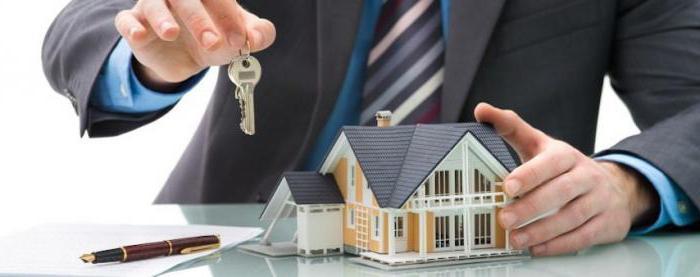 информация о залоге недвижимого имущества