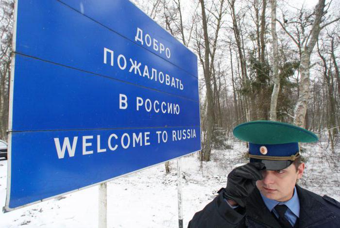 Новые правила пребывания украинцев в России: перечень, описание и особенности
