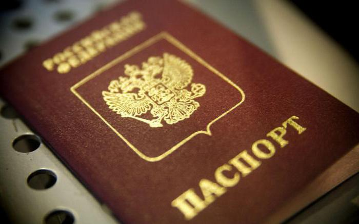 Двойное гражданство в Украине