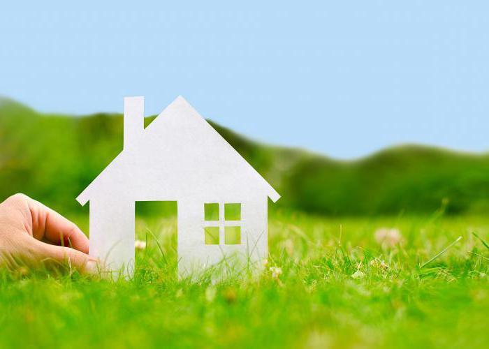 она ипотека на дом с земельным участком без первоначального взноса этому