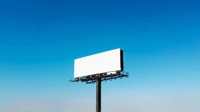 38 фз о рекламе с изменениями