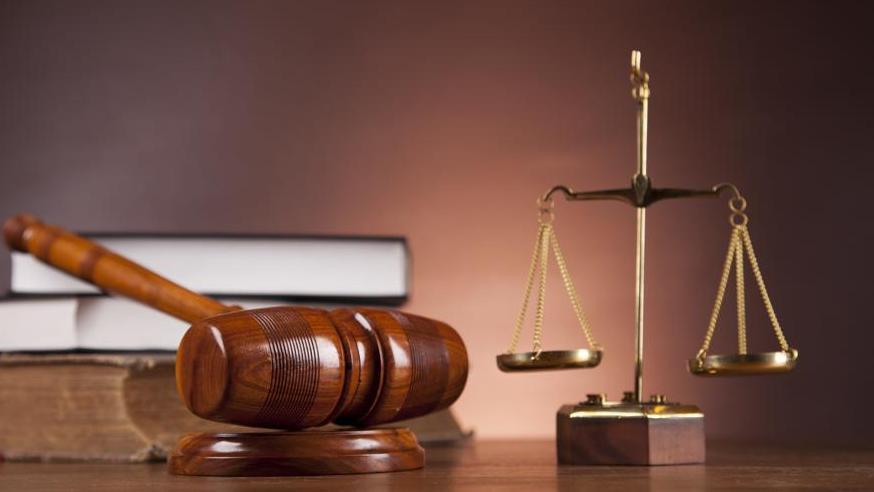 Система судов общей юрисдикции Российской Федерации