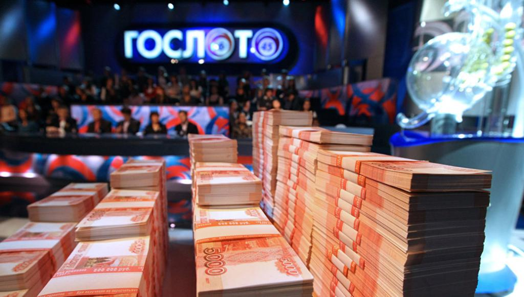 Люди, выигравшие в лотерею в России