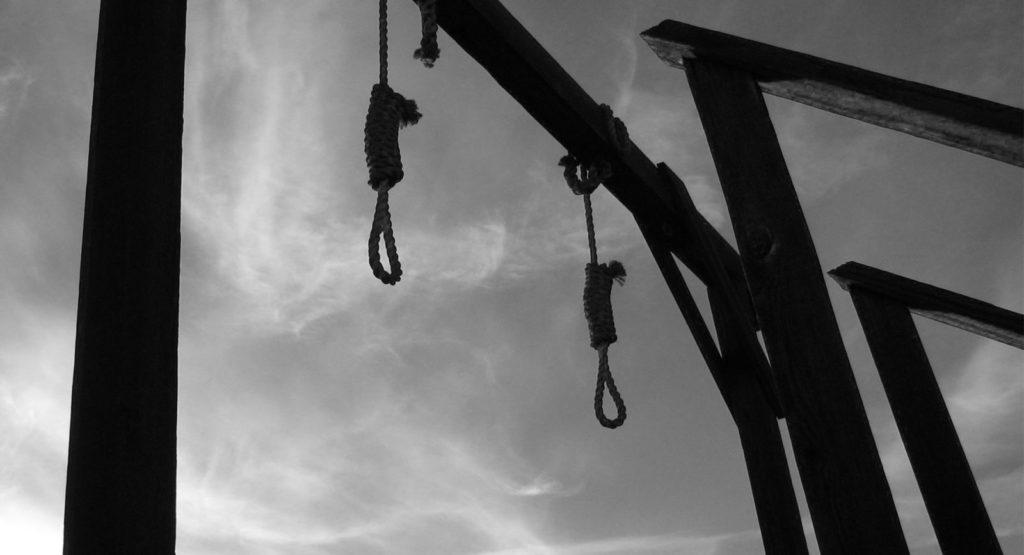 Основные проблемы смертной казни: правовые и этические, мораторий