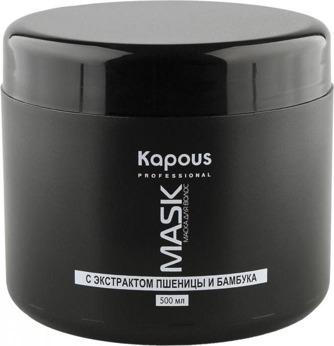 маска для волос kapous с экстрактом пшеницы и бамбука