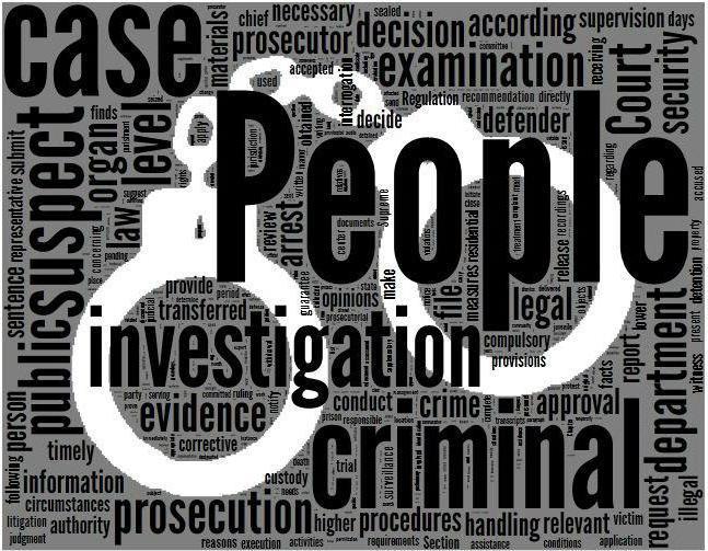 Принуждения по уголовному праву