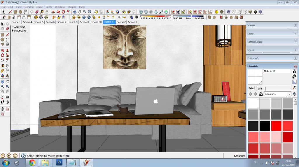 sketchup layout как пользоваться