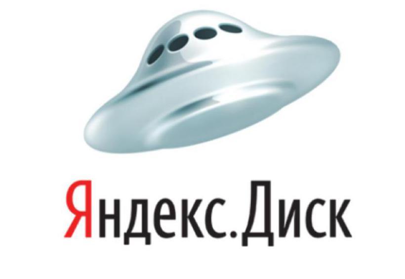 настройка яндекс диска