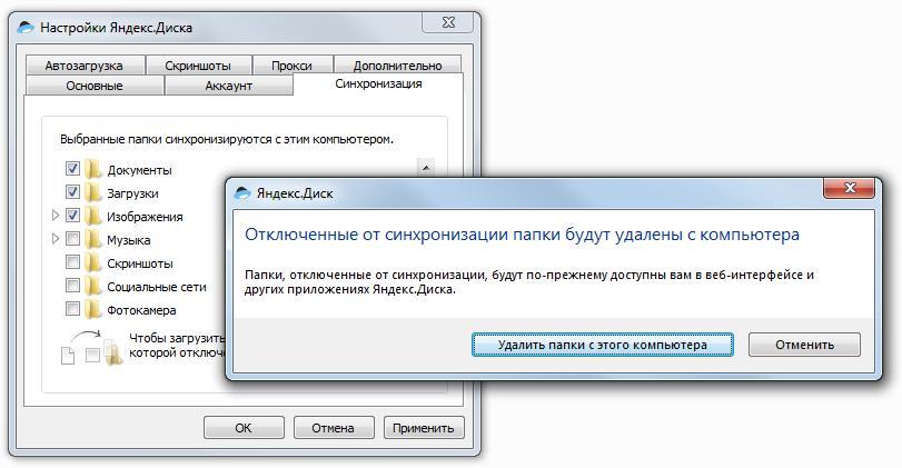 настройка яндекс диска linux