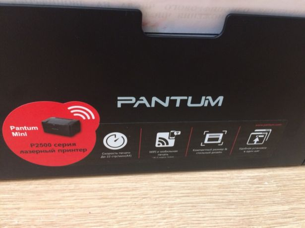 mfp pantum m6500 reviews