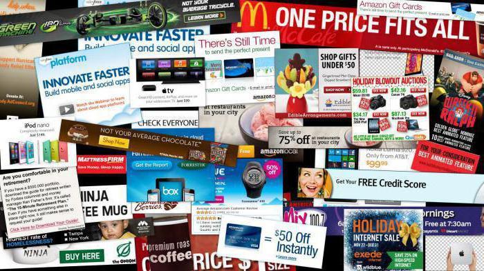 преимущества интернет рекламы