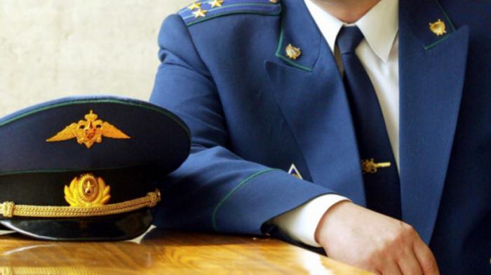 Что проверяет прокуратура в организации и порядок проведения?