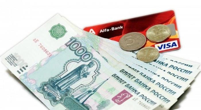 Документы для получения пенсионного кредита