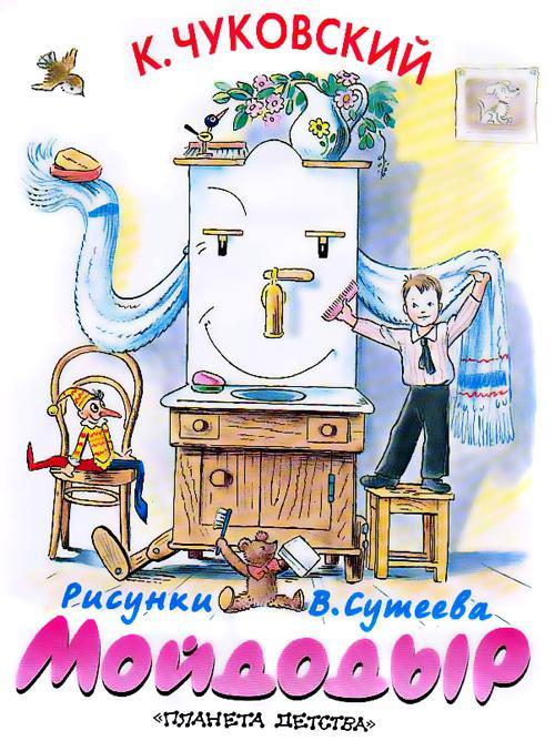 чтение художественной литературы 2 младшая группа картотека
