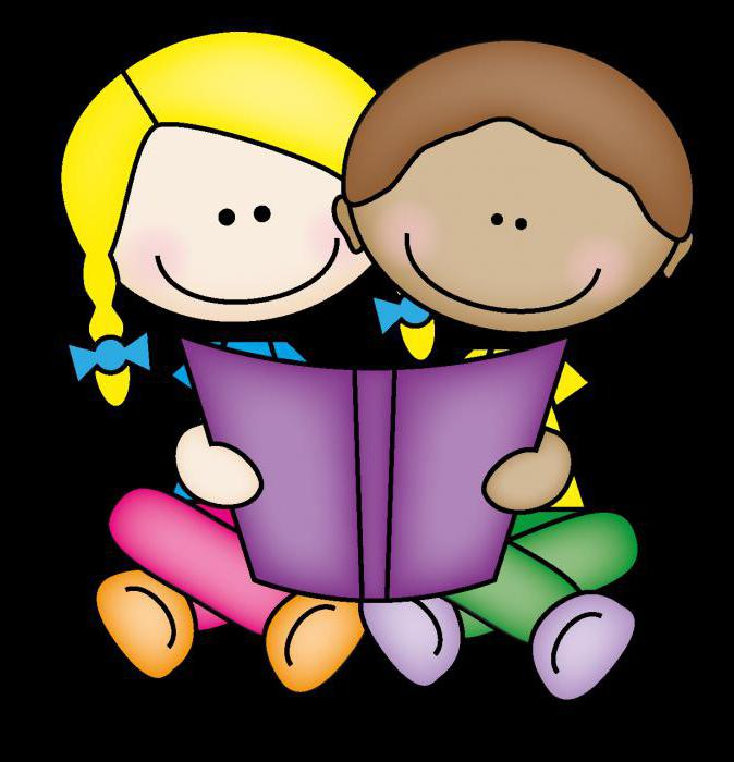 чтение детям 2 младшая группа