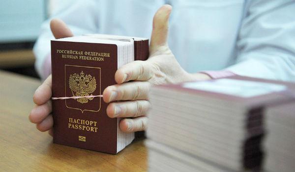 Как получить загранпаспорт в Москве через МФЦ: пошаговая инструкция, особенности и документы