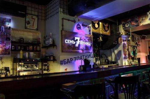 кафе бары ярославля