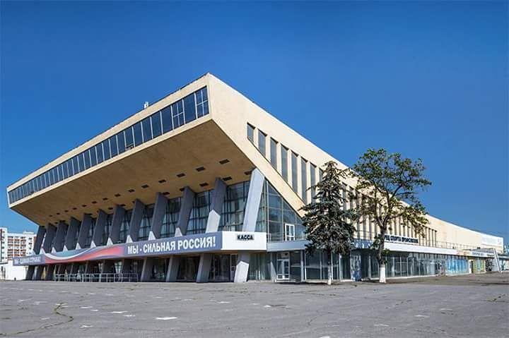 Дворец спорта в Волгограде: адрес, описание