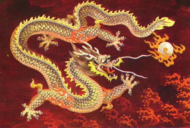 """Оригинал - Схема вышивки  """"Китайский дракон """" - Схемы автора  """"bhjxrf """" - Вышивка крестом."""