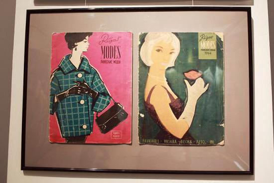 музей моды как добраться до музея