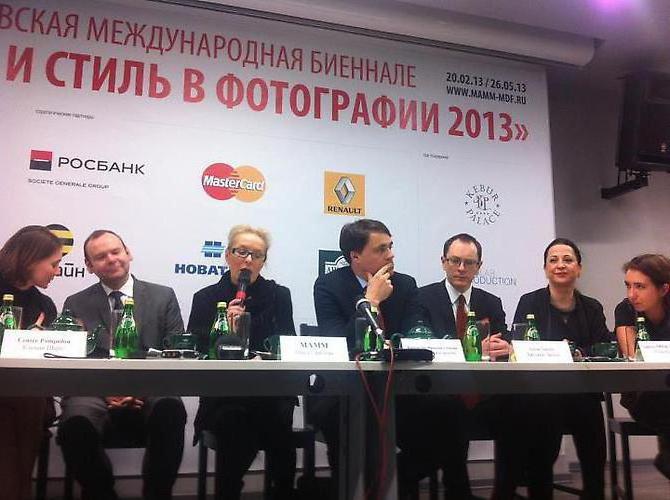 мультимедиа арт музей москва