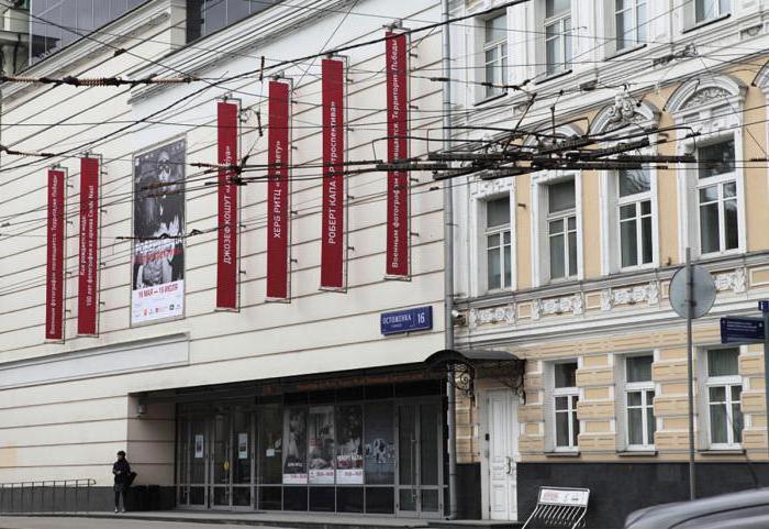 этого московский дом фотографии на остоженке используем индивидуальный подход