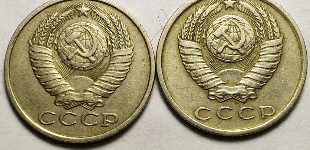15 kopecks 1982
