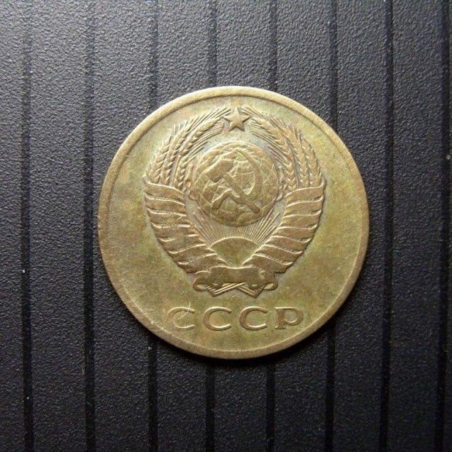 Three pennies 1981