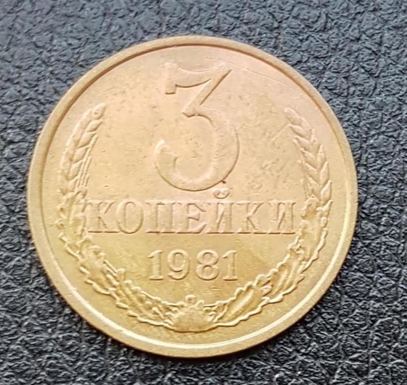 3 kopeks 1981
