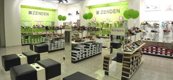 самый большой магазин зенден в Москве