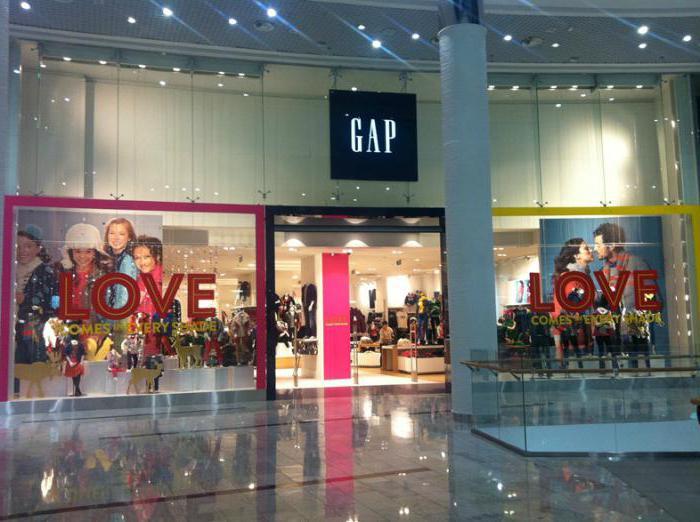gap kids в москве адреса