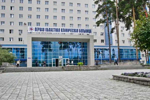 Детский диагностический центр в ростове на ворошиловском врачи