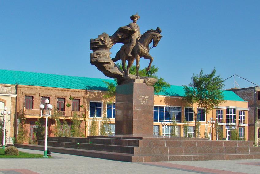 Картинка узбекистан город андижан