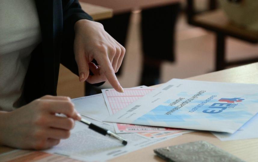 английский язык аудирование экзамен