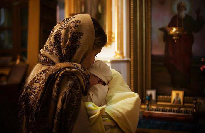 Как подготовиться крестным родителям к крестинам? - рассказывает отец аркадий