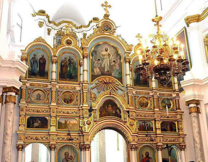 знакомства православных минск minibb