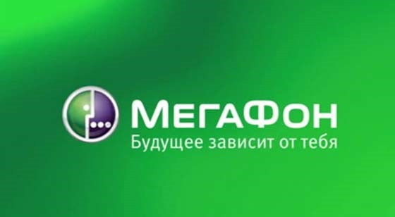 Слоганы Мегафон