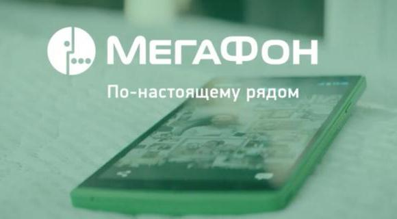 Мегафон слоган компании