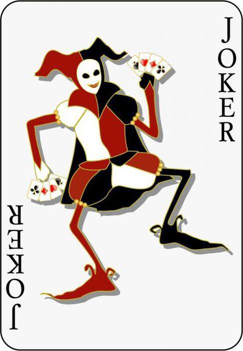 Джокер - это... Самая загадочная карта за всю историю