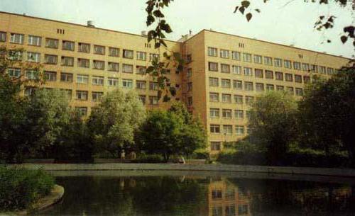 больница 119 химки