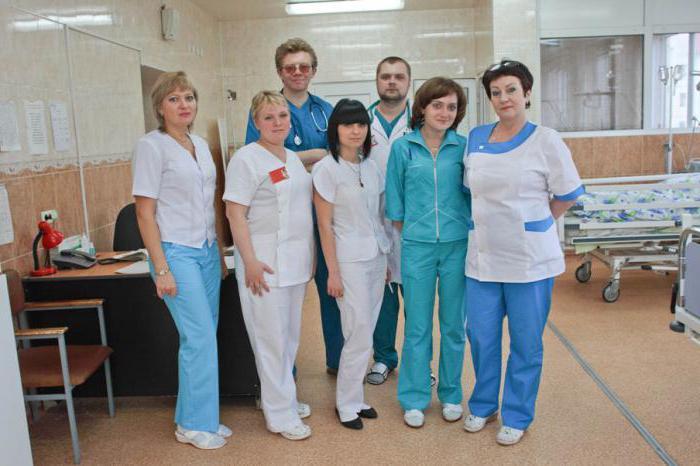 Работа администратором в медицинском центре в московской области