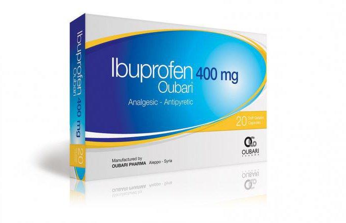 Ибупрофен сироп инструкция по применению